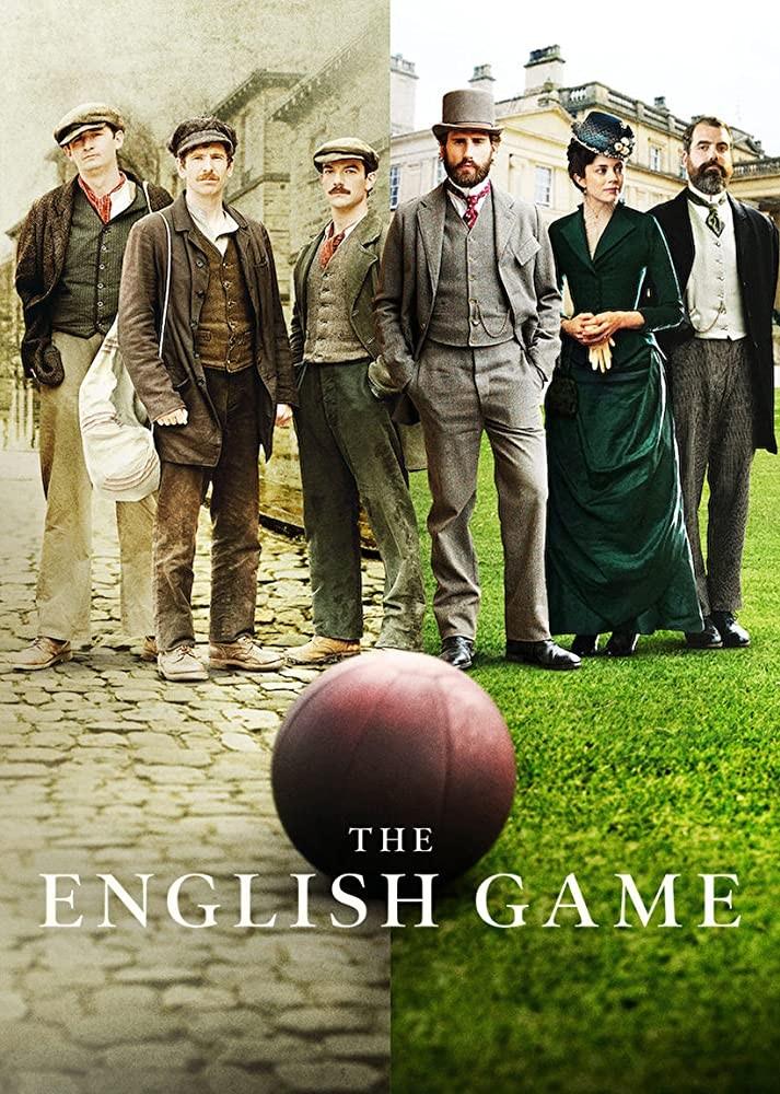 잉글리시 게임