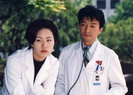 종합병원 시즌 1