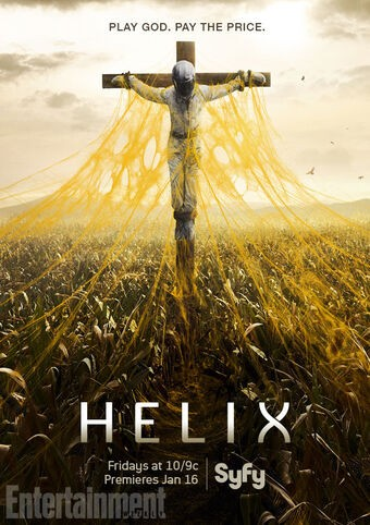 헬릭스 시즌 2