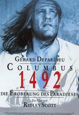 1492 콜럼버스