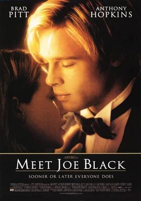 조 블랙의 사랑