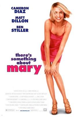 메리에겐 뭔가 특별한 것이 있다