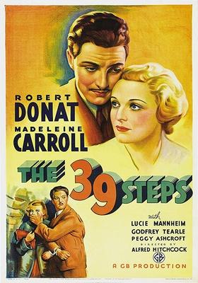39 계단