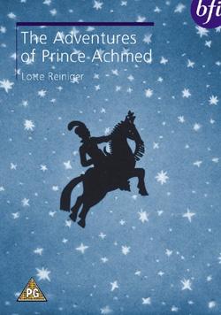 아흐메드 왕자의 모험