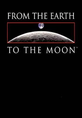 지구에서 달까지