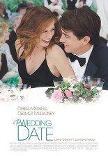 웨딩 데이트