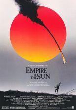 태양의 제국