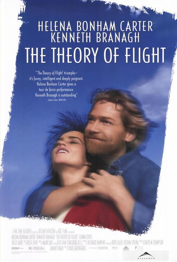 비행의 이론