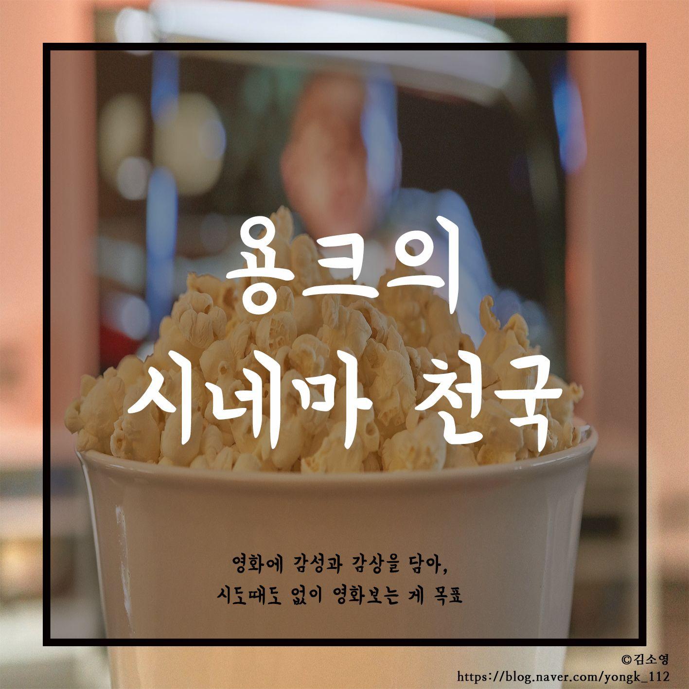 용크 님의 프로필 사진